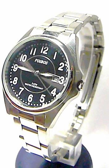 Dámské elegantní stříbrné ocelové hodinky Foibos 3883L.2 - 3ATM